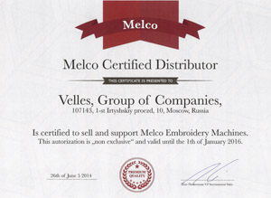 Certificate MELCO